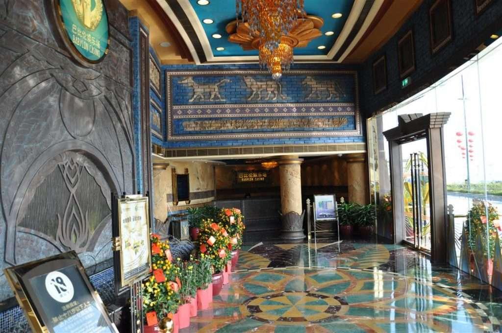 Babylon Lobby